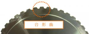 taiminng1